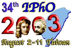 IPhO 2003 logo