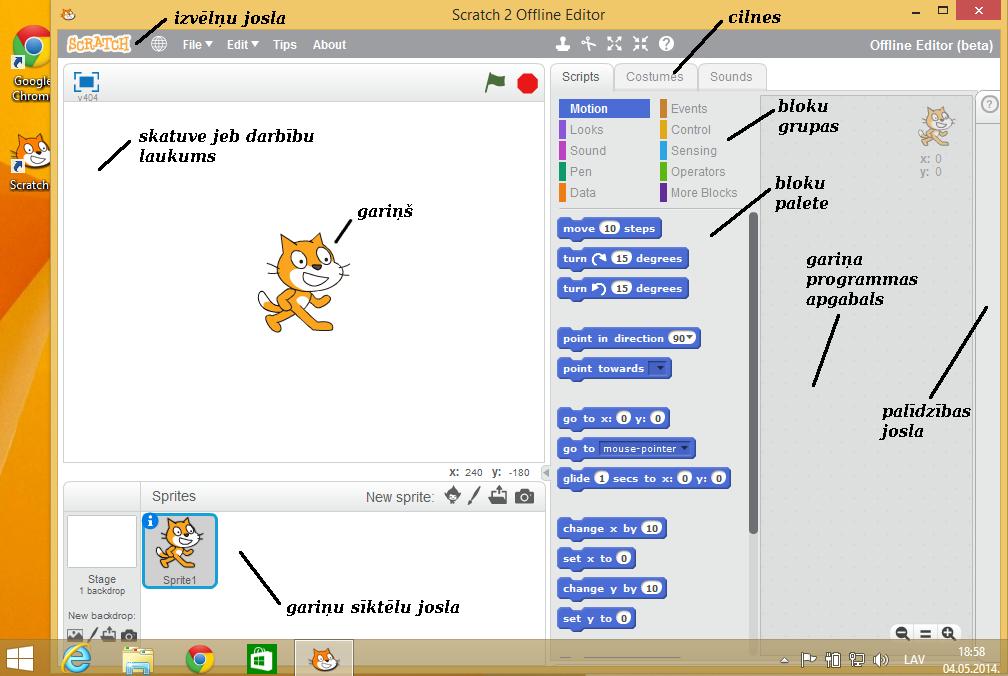 7. att. Scratch 2 programmas logs uz Windows 8.1 ar paskaidrojumiem.